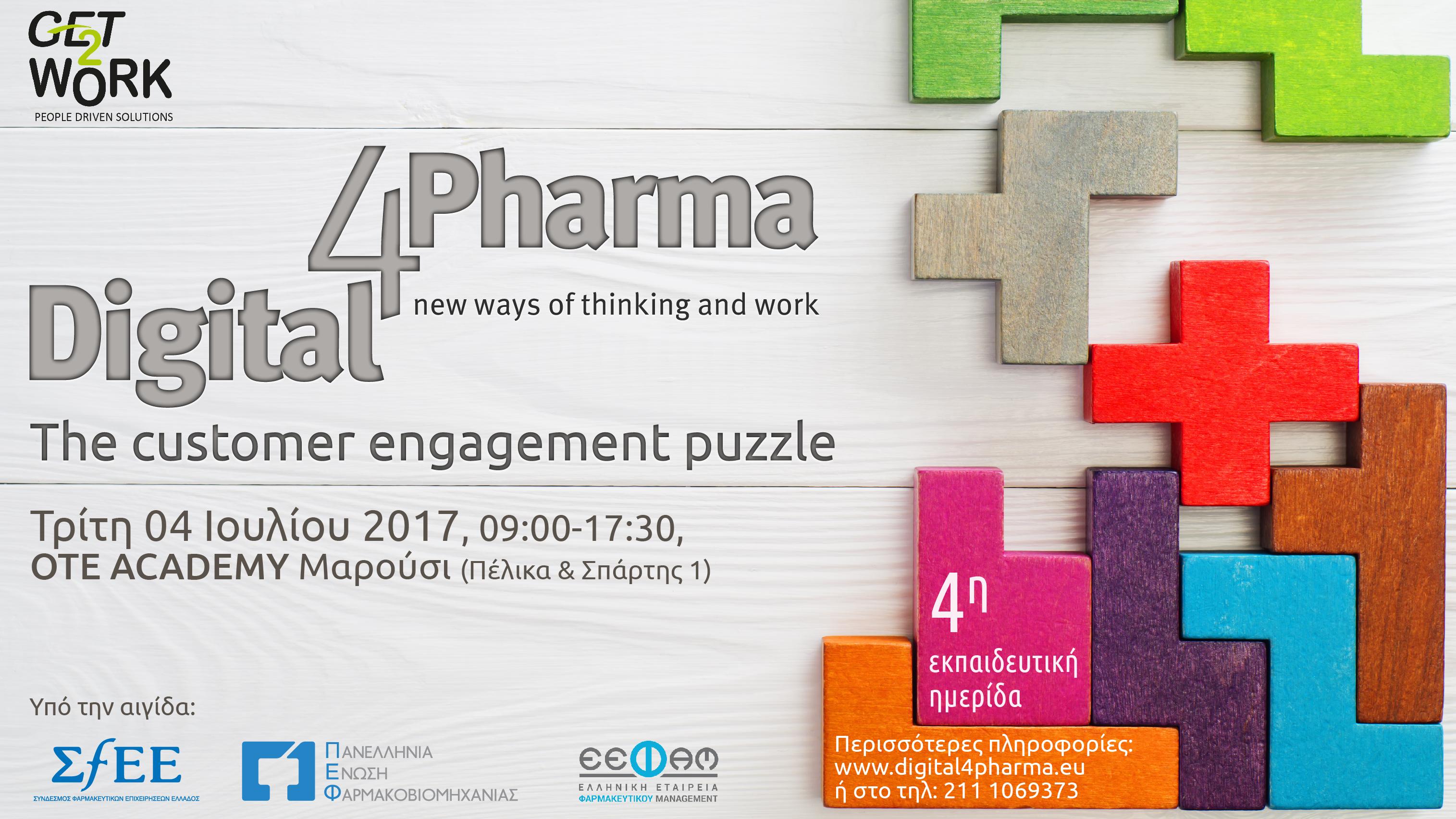Digital4Pharma2017
